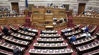 Αυτές είναι οι συμφωνίες της Ελλάδας με Αίγυπτο και Ιταλία για ΑΟΖ – Δημοσιεύτηκαν στο ΦΕΚ