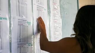 Βάσεις 2020: Ποιες σχολές έκαναν «βουτιά» και ποια τμήματα σημείωσαν άνοδο
