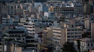ΕΝΦΙΑ: Εξετάζεται μετάθεση της πληρωμής για όσους έχουν πληγεί από την πανδημία