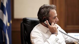 Επικοινωνία Μητσοτάκη - Τραμπ: Οι όροι της Αθήνας για διάλογο με την Άγκυρα
