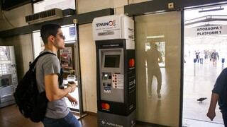 Αναπληρωτές εκπαιδευτικοί: Έκπτωση 50% σε τρένα και ΚΤΕΛ