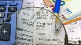 Φορολογικές δηλώσεις: Σήμερα η τελευταία προθεσμία για την υποβολή τους