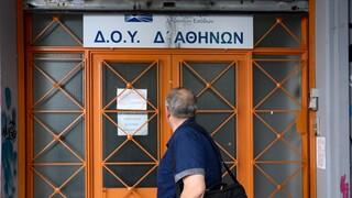Κορωνοϊός: Νέα παράταση για τις φορολογικές υποχρεώσεις λόγω πανδημίας