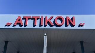 Τραγωδία στο Αττικόν: Ασθενής επιτέθηκε σε νοσηλεύτρια και αυτοκτόνησε