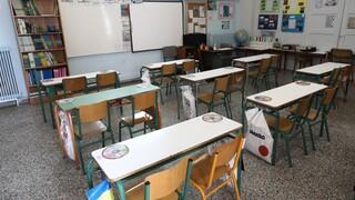 Άνοιγμα σχολείων: «Κλειδώνει» η ημερομηνία για το πρώτο κουδούνι της χρονιάς