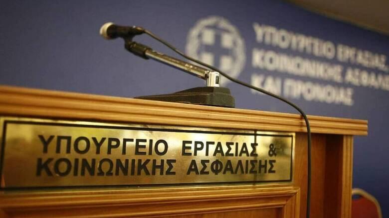 Αξιωματούχος του υπ. Εργασίας στο CNN Greece: Καμία απόφαση για κομμένα δώρα και επικουρικές