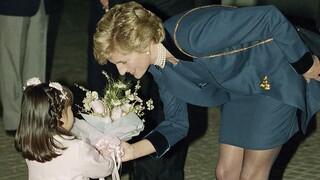 Πώς η Νταϊάνα έγινε η πριγκίπισσα του λαού - 23 χρόνια από το θάνατό της