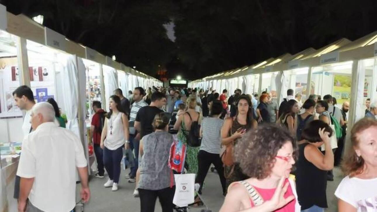 Το 49ο Φεστιβάλ Βιβλίου στο Ζάππειο αναβάλλεται λόγω κορωνοϊού