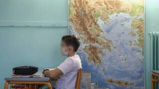 Άνοιγμα σχολείων: Η 14η Σεπτεμβρίου πιθανότερη ημερομηνία - Η γνώμη των ειδικών