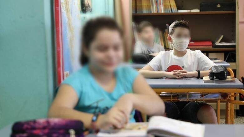 Άνοιγμα σχολείων: Σήμερα οι ανακοινώσεις για το πρώτο κουδούνι - Η πιθανότερη ημερομηνία