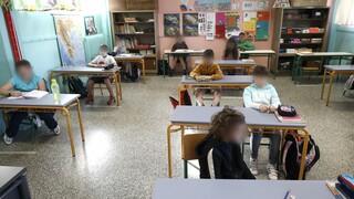 Άνοιγμα σχολείων: Αυτά είναι τα μέτρα με τα οποία θα λειτουργήσουν