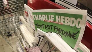 Το Charlie Hebdo αναδημοσιεύει σκίτσα του Μωάμεθ πριν από τη δίκη για το μακελειό του 2015