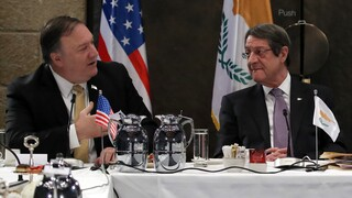 Επικοινωνία Αναστασιάδη - Πομπέο: Οι ΗΠΑ αίρουν το εμπάργκο όπλων στην Κύπρο