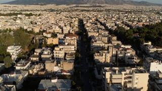 Σε δημόσια διαβούλευση το νομοσχέδιο για τα υπερχρεωμένα νοικοκυριά