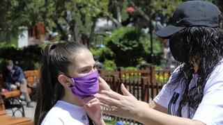 Σύψας: Προσοχή στη χρήση της μάσκας