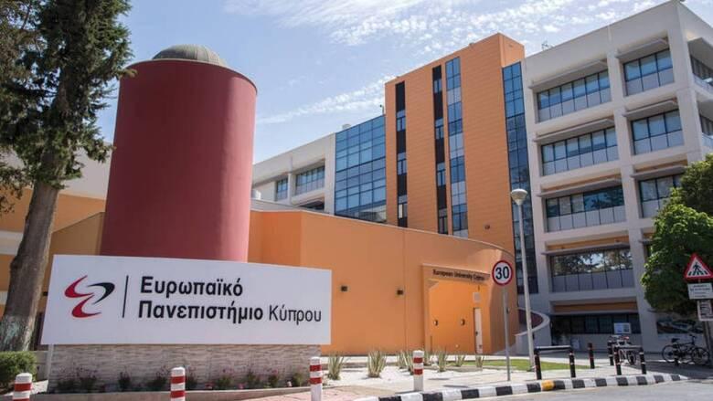 «Διαδικτυακή Ημέρα Υποβολής Αιτήσεων» στο Ευρωπαϊκό Πανεπιστήμιο Κύπρου