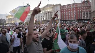 Βουλγαρία: Χιλιάδες πολίτες διαδηλώνουν κατά της κυβέρνησης