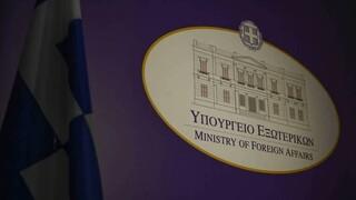 ΥΠΕΞ: Η Ελλάδα χαιρετίζει την απόφαση των ΗΠΑ για μερική άρση του εμπάργκο όπλων στην Κύπρο