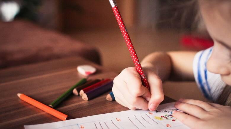 Επίδομα παιδιού: Πότε καταβάλλεται η τέταρτη δόση