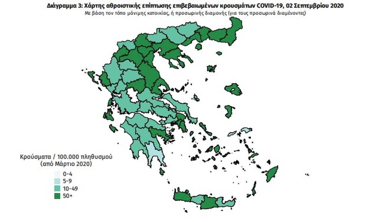 https://cdn.cnngreece.gr/media/news/2020/09/02/232963/photos/snapshot/Screenshot_4.jpg