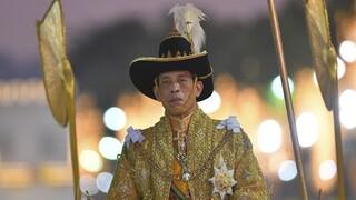 Χάρη στην πρώην ερωμένη του απένειμε ο βασιλιάς της Ταϊλάνδης