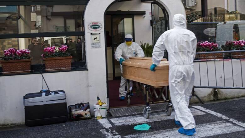 ΗΠΑ: Παραπληροφόρηση για μικρότερο αριθμό των νεκρών από κορωνοϊό