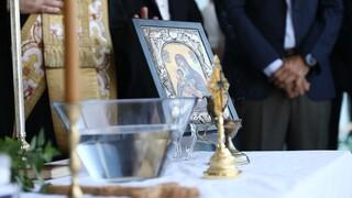Άνοιγμα σχολείων: Τι θα γίνει με τον αγιασμό - Τι συμφώνησαν υπουργείο και εκκλησία