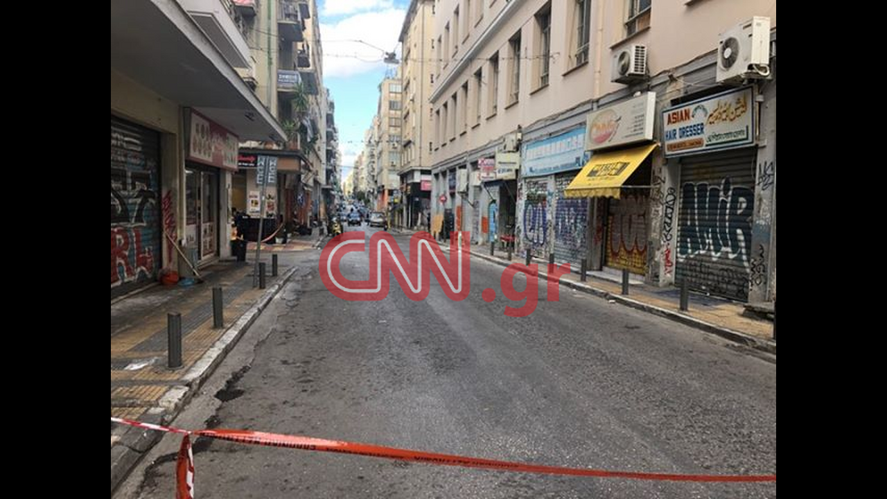 https://cdn.cnngreece.gr/media/news/2020/09/03/233060/photos/snapshot/menandrou-2.png