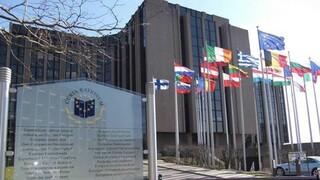Ευρωπαϊκό Ελεγκτικό Συνέδριο: Το 75% των συστάσεων του Ευρωπαϊκού Εξαμήνου δεν εφαρμόζεται