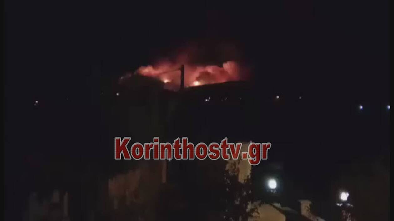 https://cdn.cnngreece.gr/media/news/2020/09/04/233138/photos/snapshot/korinthia-fwtia3.jpg