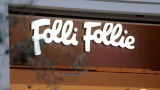 Υπόθεση Folli Follie: Νέα προθεσμία για τα τρία μέλη της οικογένειας Κουτσολιούτσου