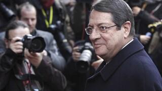 Αναστασιάδης: Στόχος μας είναι να καταλήξουμε σε μία λύση συμβατή με το Διεθνές Δίκαιο