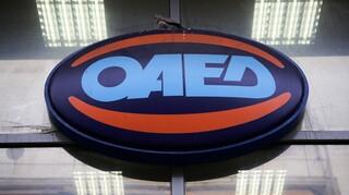 ΟΑΕΔ: Μεγάλη ζήτηση για επαγγελματική κατάρτιση