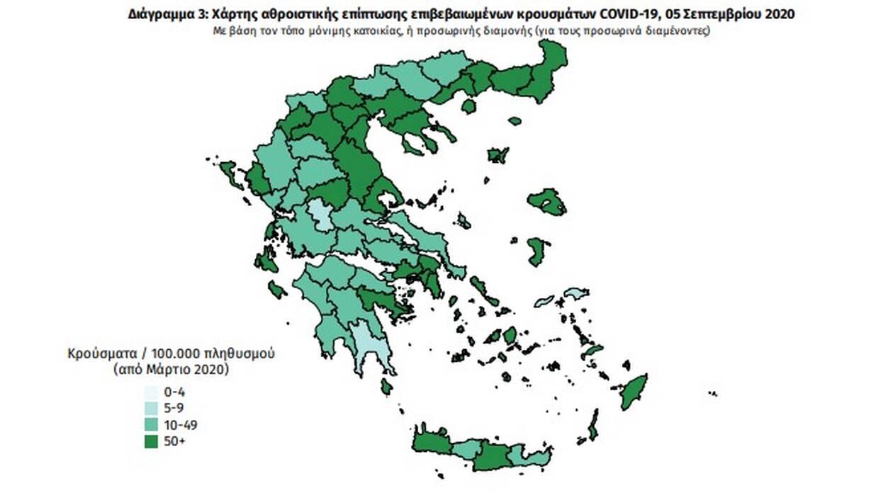 https://cdn.cnngreece.gr/media/news/2020/09/05/233300/photos/snapshot/Screenshot_4.jpg