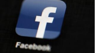 Το Facebook μπλόκαρε βίντεο που θα έδειχνε πάσχοντα από ανίατη νόσο να πεθαίνει