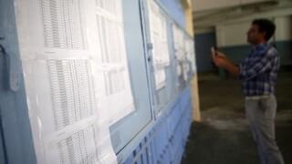 Η μεγάλη επιτυχία του Κοιν. Φροντιστηρίου Αγ. Δημητρίου: Το 91,7% των μαθητών μπήκε στο πανεπιστήμιο