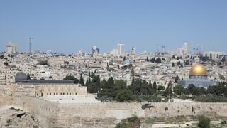 Σκιά στις σχέσεις Τουρκίας-Κοσόβου η αναγνώριση του Ισραήλ