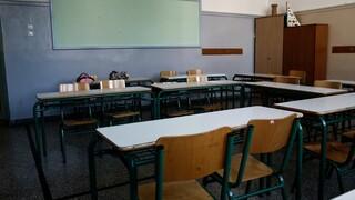 Κορωνοϊός - Άνοιγμα σχολείων: Αναλυτικές οδηγίες του ΕΟΔΥ για μαθητές και καθηγητές