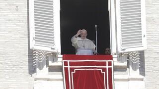 Πάπας Φραγκίσκος: Το κουτσομπολιό είναι χειρότερο από τον κορωνοϊό