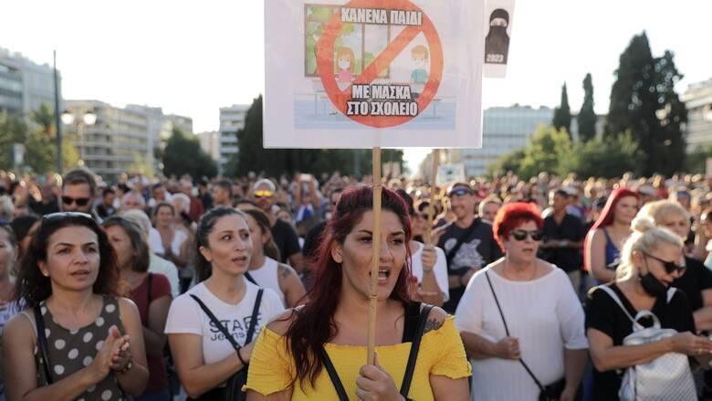 Μάσκες στα σχολεία: Συγκεντρώσεις διαμαρτυρίας σε Αθήνα, Θεσσαλονίκη και Ηράκλειο