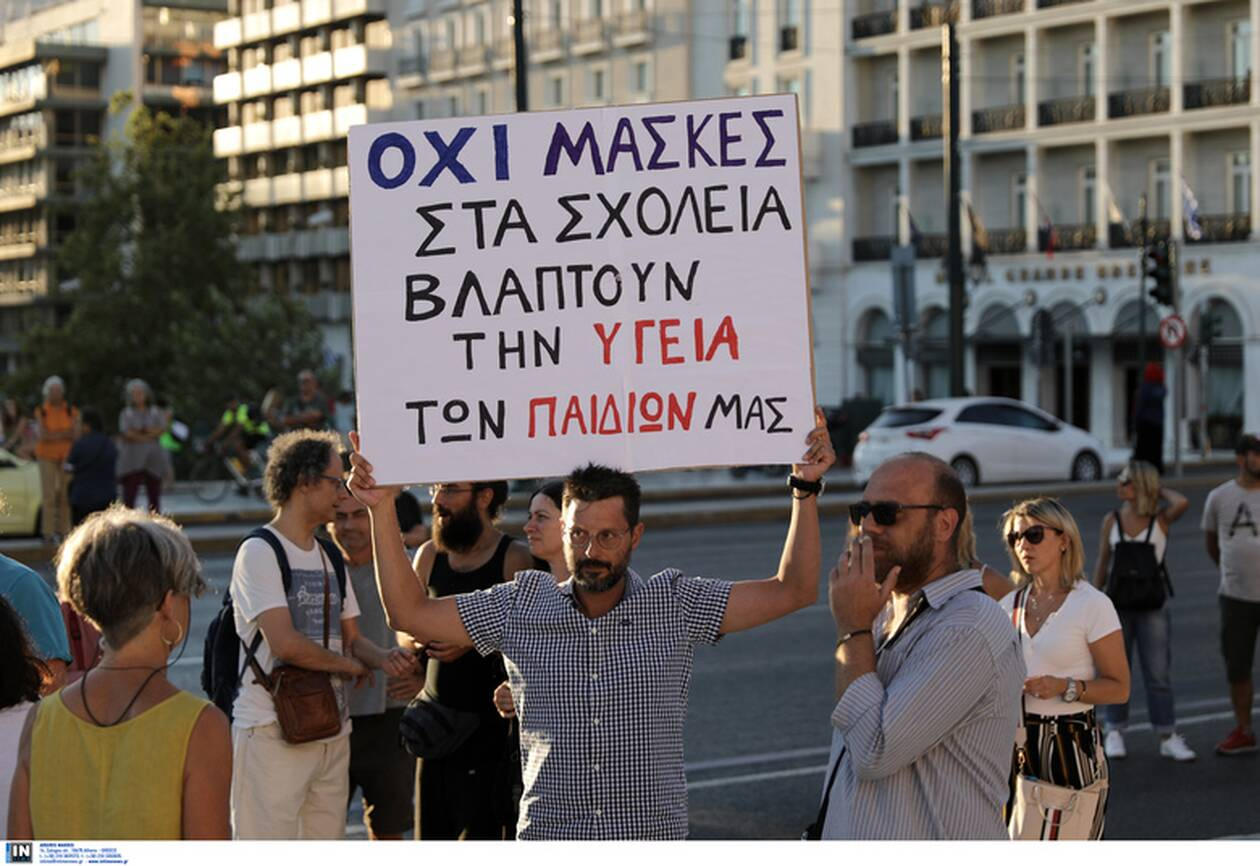https://cdn.cnngreece.gr/media/news/2020/09/06/233415/photos/snapshot/2965554-45.jpg
