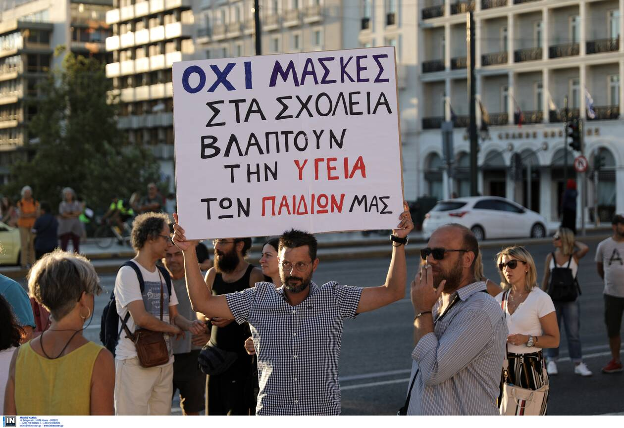 https://cdn.cnngreece.gr/media/news/2020/09/06/233415/photos/snapshot/2965554.jpg