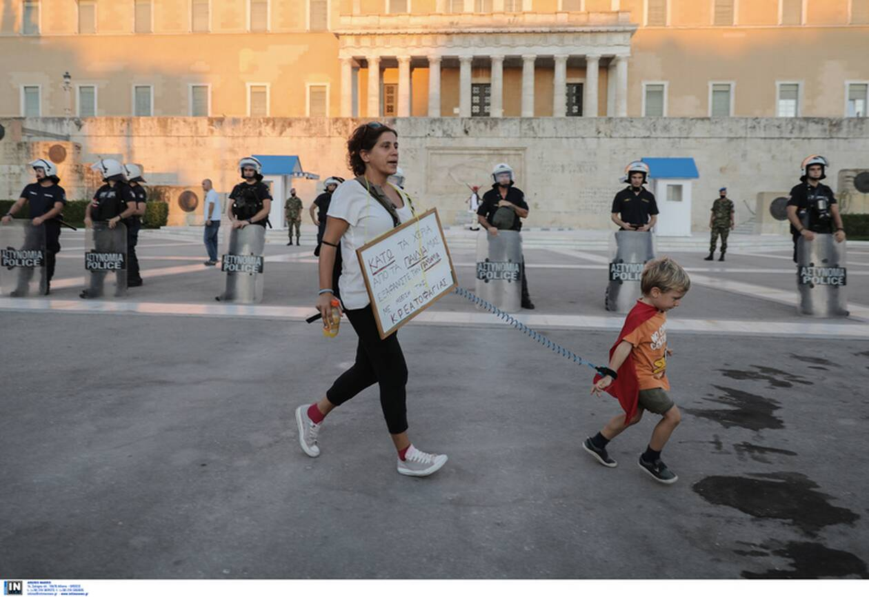 https://cdn.cnngreece.gr/media/news/2020/09/06/233415/photos/snapshot/2965669.jpg