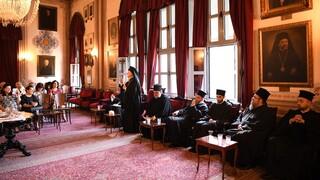 Οικουμενικός Πατριάρχης Βαρθολομαίος: Υπομένουμε και προσευχόμαστε
