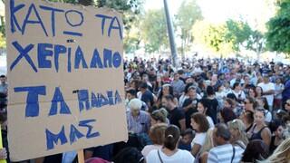 Κρήτη: Δικογραφία εις βάρος διοργανωτών συγκέντρωσης κατά της χρήσης μάσκας στα σχολεία