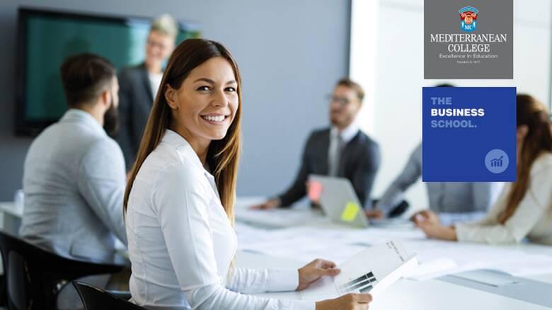 Σπούδασε Business, Finance, Marketing & HR στο 1ο Business School στην Ελλάδα!