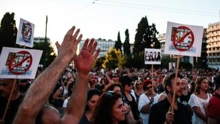Εισαγγελική παρέμβαση για διαδηλώσεις κατά των μασκών στα σχολεία