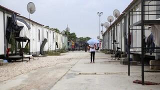 Κορωνοϊός: Σε υγειονομικό αποκλεισμό οι δομές φιλοξενίας σε Ελαιώνα, Σχιστό και Μαλακάσα