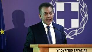 Βρούτσης: Για πρώτη φορά ο e-ΕΦΚΑ θα εκδίδει ενιαία ειδοποιητήρια ασφαλιστικών εισφορών