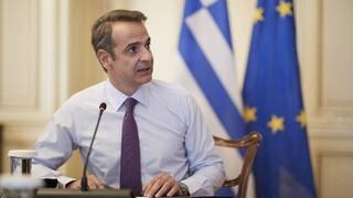 Στην τηλεδιάσκεψη του ΕΛΚ ο Κυριάκος Μητσοτάκης